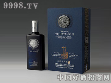 义聚永-高粮酒