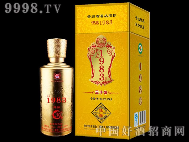 怀庄1983(30)