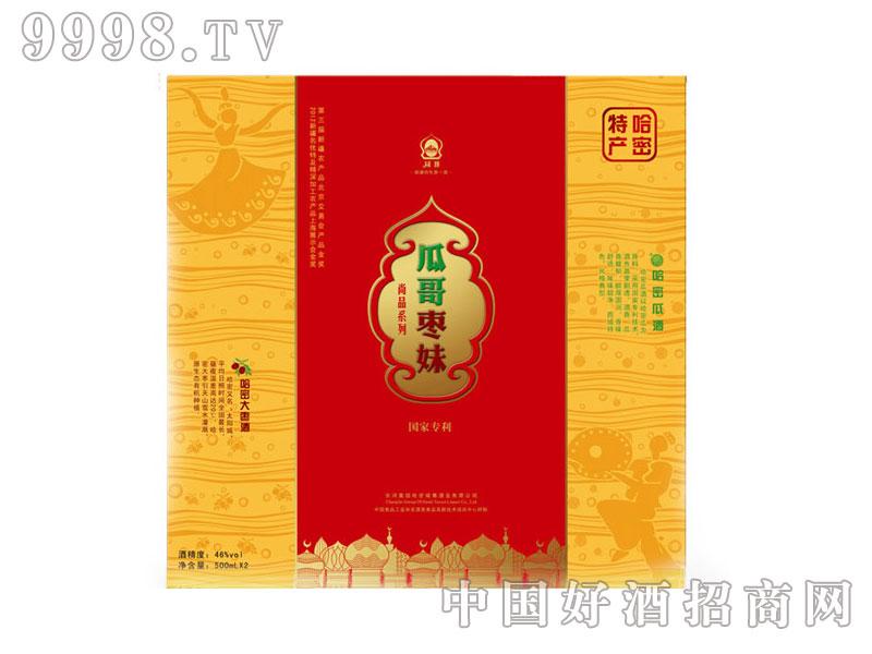 瓜哥枣妹-礼盒哈密大枣酒