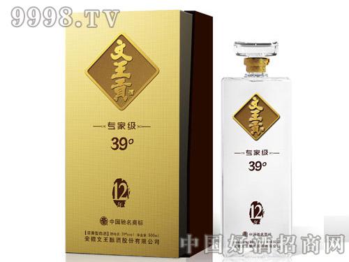 专家级文王贡酒12
