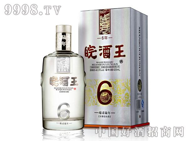 绵柔6-皖酒王