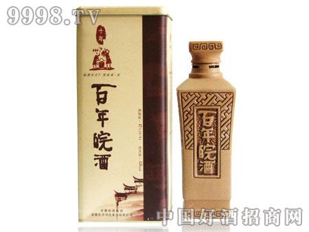百年皖酒-10