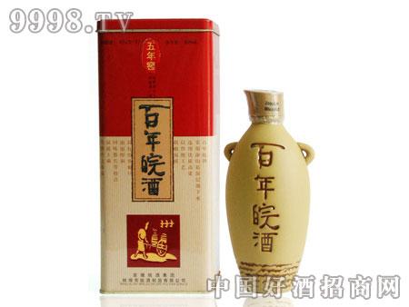 百年皖酒-窖5