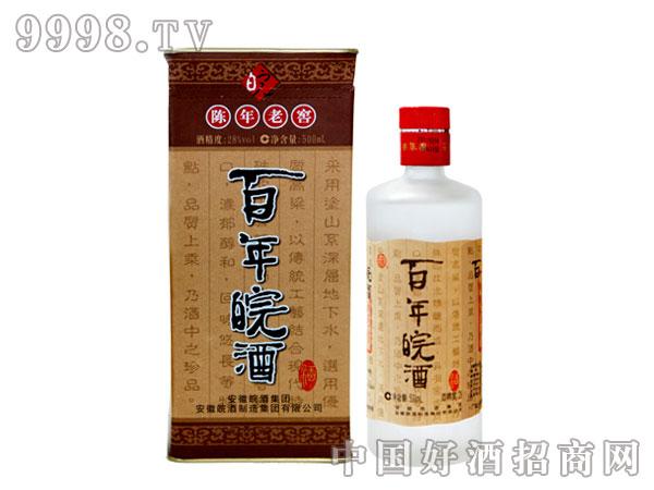 陈年老窖-百年皖酒