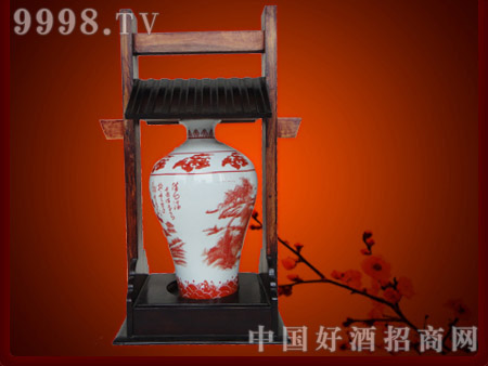 杏花村国宾酒 瓷瓶