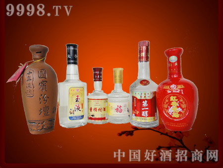 杏花村国宾酒