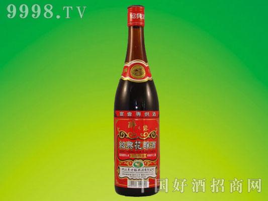 醉之缘640ml五年陈绍兴花雕酒