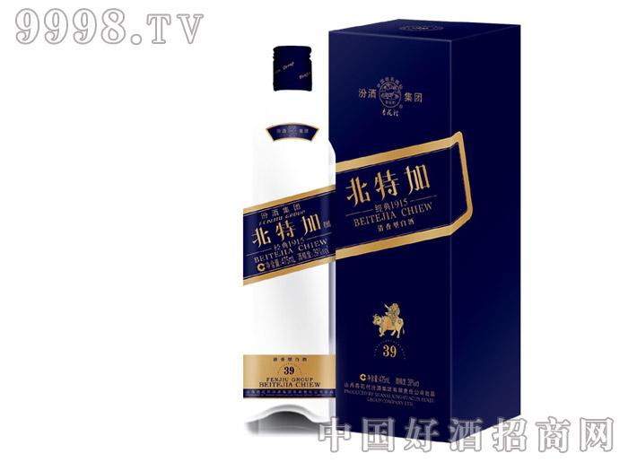 39°北特加酒(蓝方)
