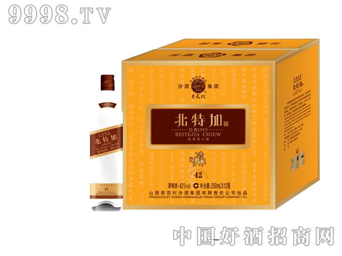 42°北特加酒(小光瓶)