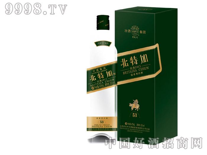 53°北特加酒(绿方)