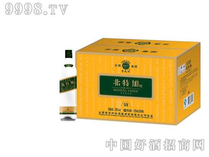 53°北特加酒(小光瓶)