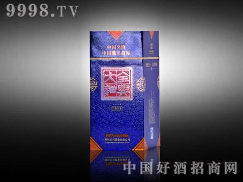 经典华章(蓝)-白酒招商信息