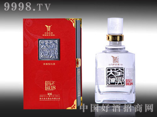 润藏18-白酒招商信息