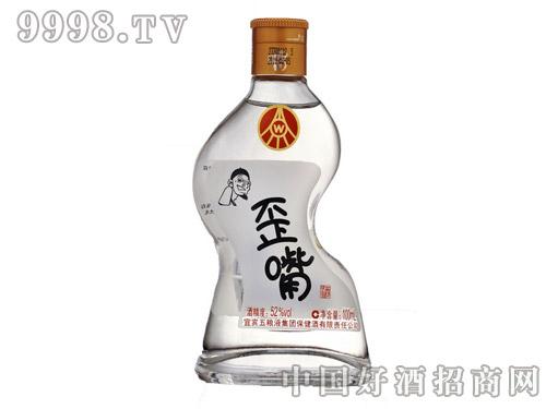歪嘴酒-保健酒招商信息