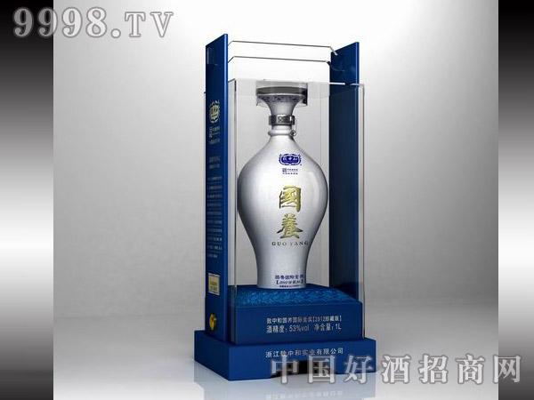 致中和国养国际金奖(2012珍藏)-白酒招商信息