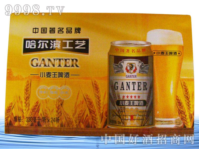 小麦王啤酒