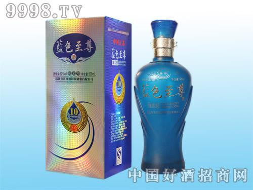 蓝色至尊(10)