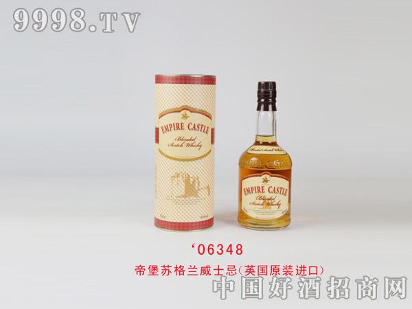 帝堡苏格兰威士忌