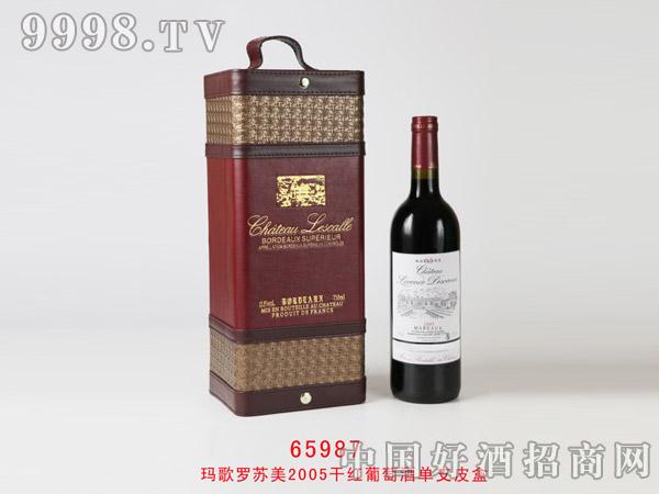 玛歌罗苏美2005干红葡萄酒单支装