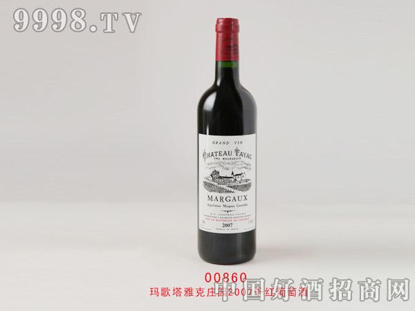 玛歌塔雅克干红葡萄酒
