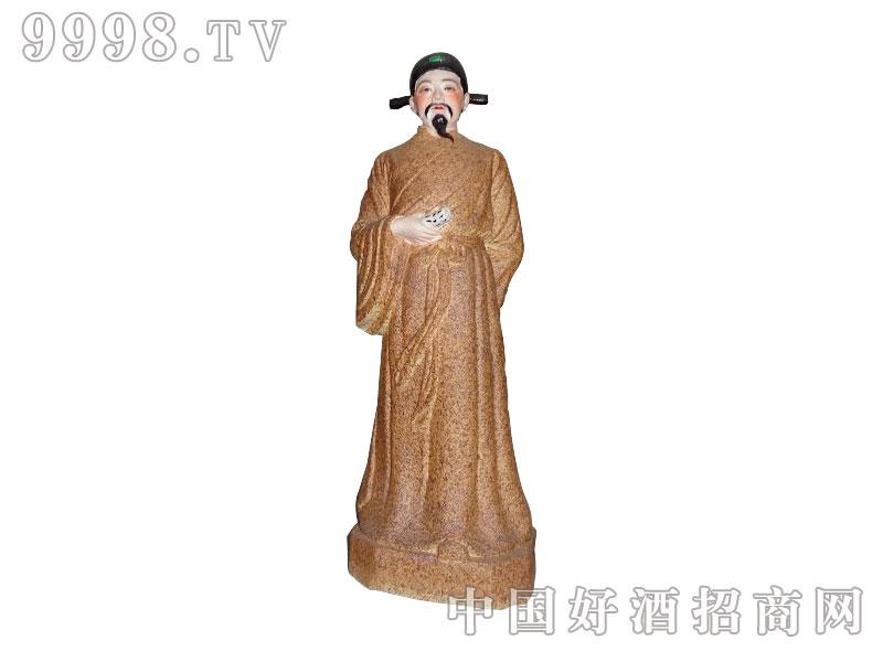 10斤王安石