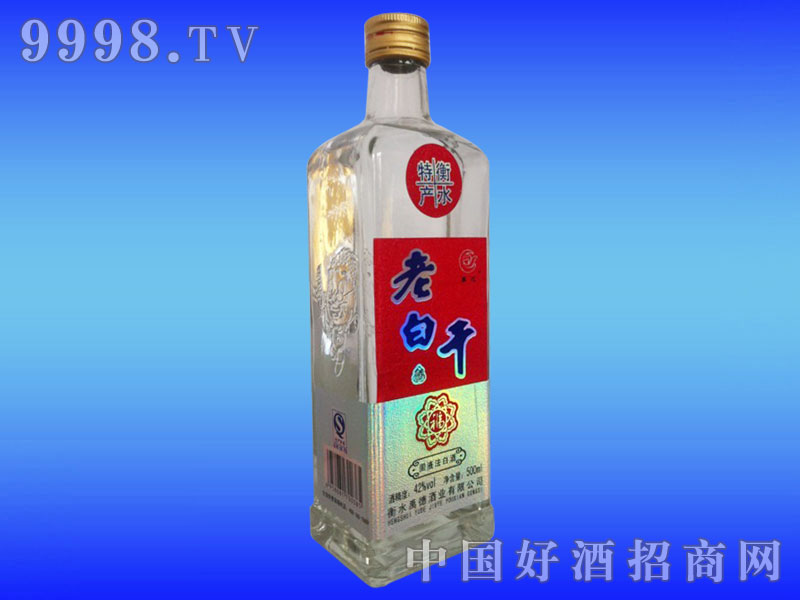 禹池老白干福酒