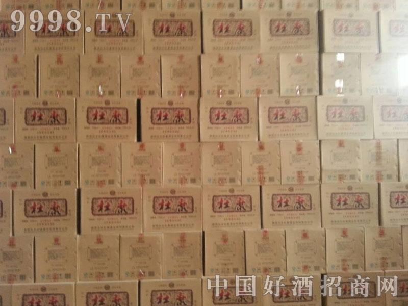 产品展示图-白酒招商信息