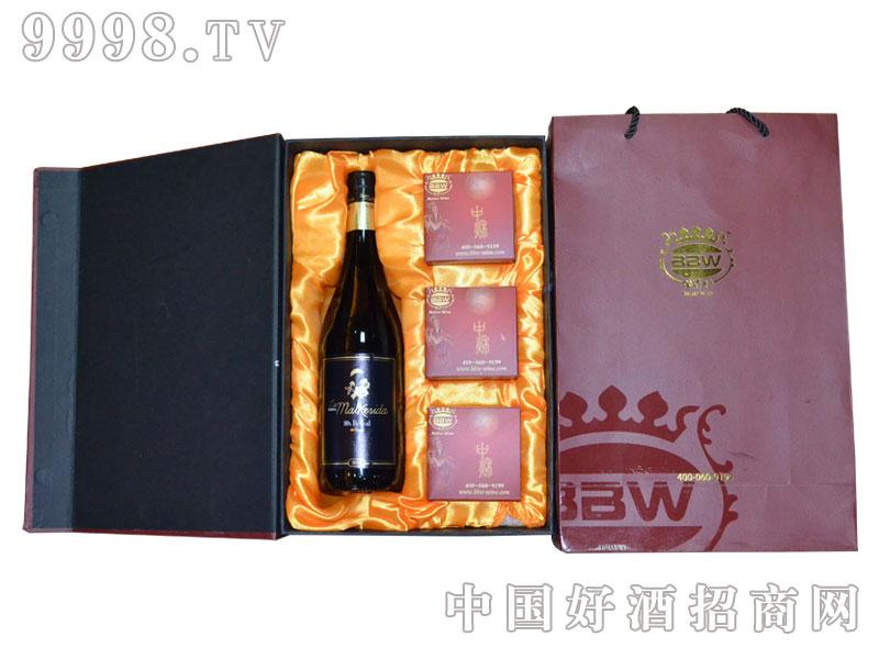 玛格丽特红酒月饼礼盒