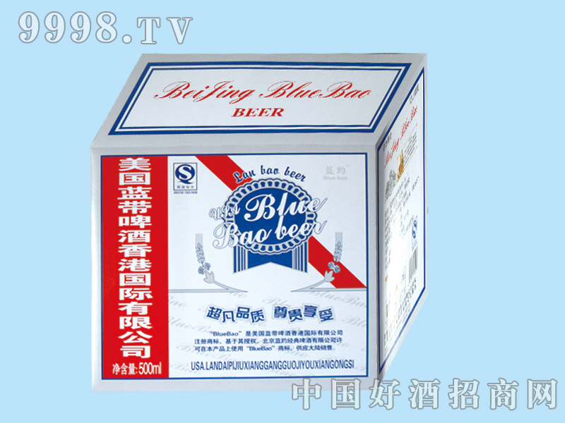 皇族蓝带啤酒500ML