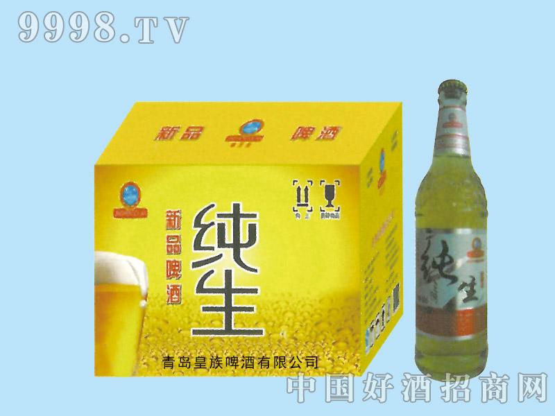 皇族纯生啤酒500ML