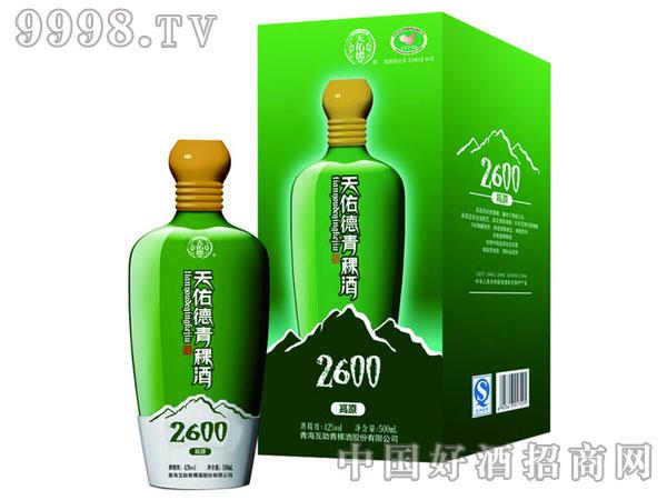 高原2600-白酒招商信息