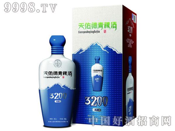 高原3200-白酒招商信息