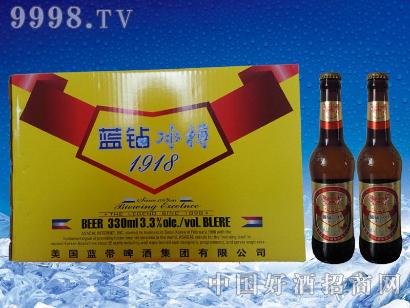 美国蓝带啤酒蓝钻冰樽330ML(棕瓶)