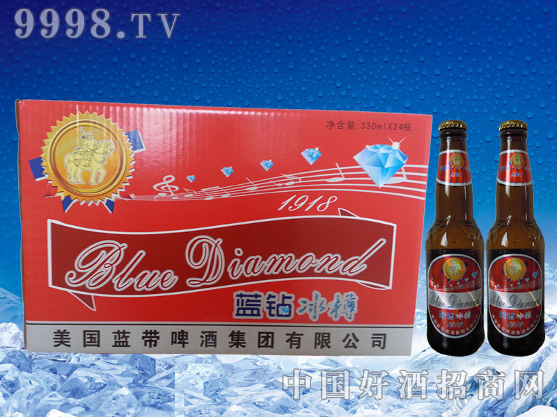 美国蓝带啤酒蓝钻冰樽(棕瓶)330ML