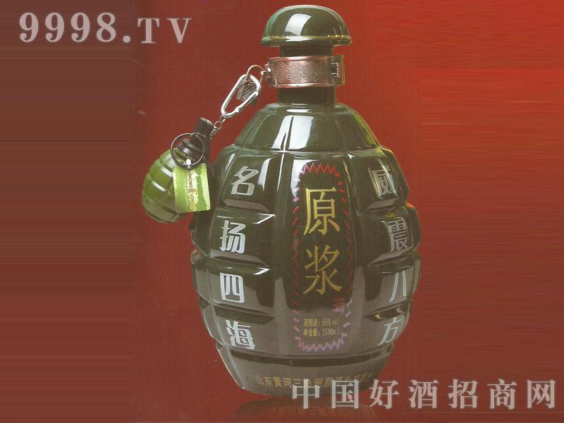 原浆酒-白酒招商信息