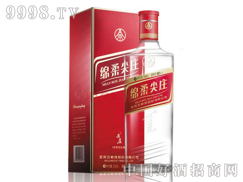 五粮液绵柔尖庄-白酒招商信息