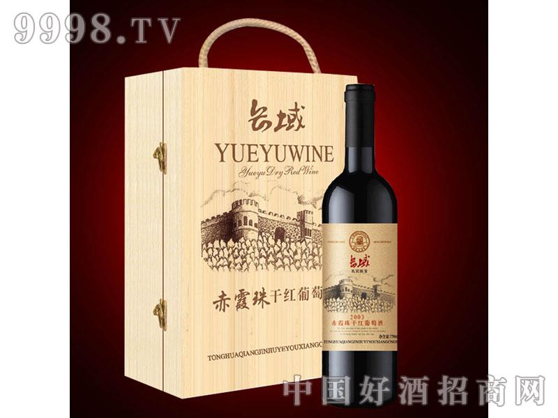 长城赤霞珠干红葡萄酒QJ-01