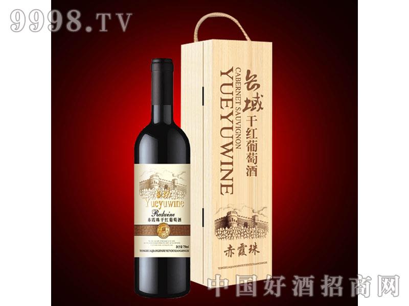 长城赤霞珠干红葡萄酒QJ-02