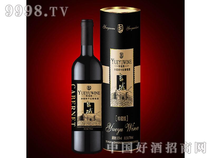 长城赤霞珠干红葡萄酒QJ-03