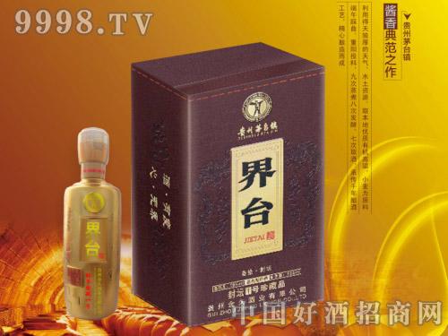 贵州界台酒-封坛30