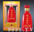 西凤酒1956