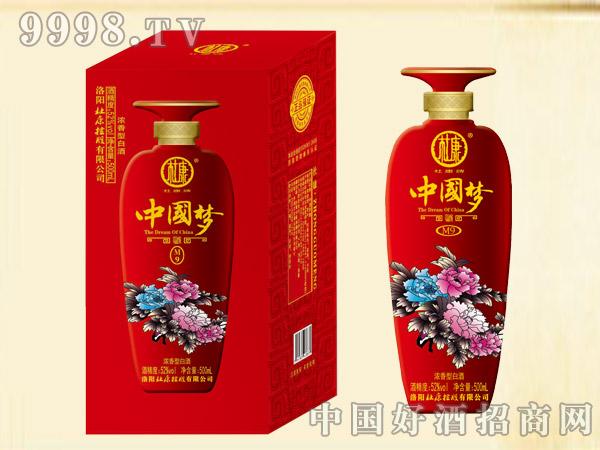杜康中国梦珍藏酒M9