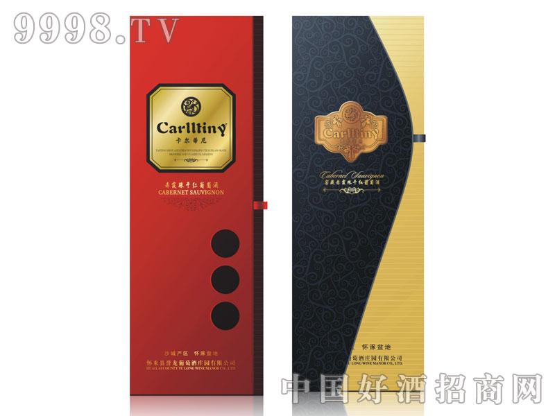 卡尔帝尼雅致单支礼盒750ml
