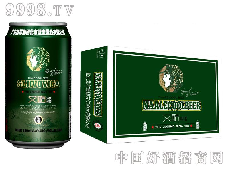 艾酷冰爽啤酒-啤酒招商信息