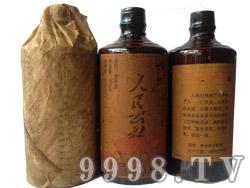 人民公社茅台镇酱香型白酒