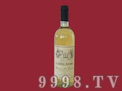 金城堡干白葡萄酒