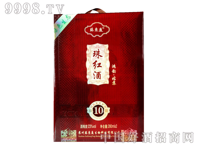 珠红酒鸿韵・姑苏