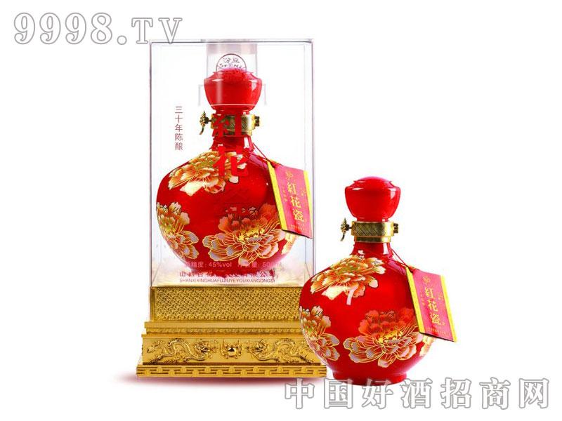 红花瓷(样品)