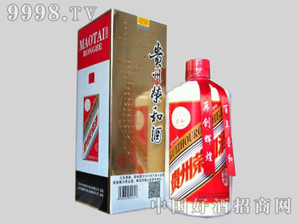 贵州荣和酒10
