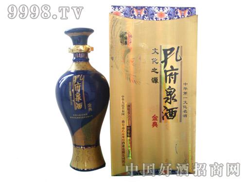 孔府泉酒金典
